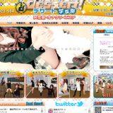 スクリーンショット 2015-01-13 17.42.24