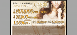 スクリーンショット 2015-01-27 14.11.32