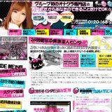 スクリーンショット 2015-01-06 18.00.06