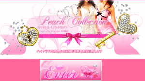 Peach Collection 1