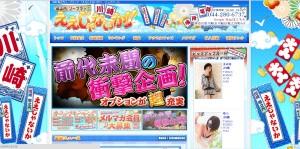 スクリーンショット 2015-01-09 12.17.40