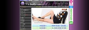 スクリーンショット 2015-01-07 12.29.35