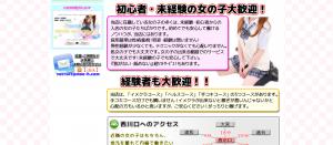 スクリーンショット 2015-01-20 13.25.35