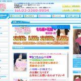 スクリーンショット 2015-01-08 20.04.44
