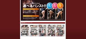 スクリーンショット 2015-01-10 15.31.05
