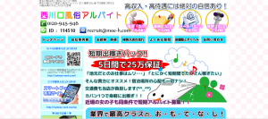 スクリーンショット 2015-01-20 13.25.18