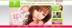 スクリーンショット 2015-02-10 15.19.56
