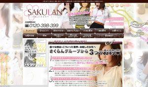 スクリーンショット 2015-02-13 18.19.34