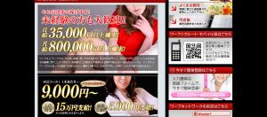 スクリーンショット 2015-02-03 14.57.59