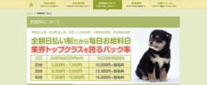 スクリーンショット 2015-03-24 16.07.53