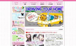 スクリーンショット 2015-03-12 14.36.11