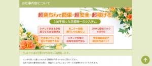 スクリーンショット 2015-03-24 16.04.56