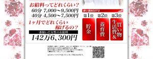 スクリーンショット 2015-03-19 12.45.37