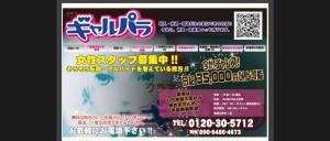 スクリーンショット 2015-03-31 15.03.07