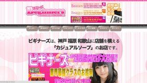 スクリーンショット 2015-03-04 17.58.12