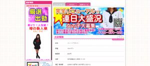 スクリーンショット 2015-03-10 13.54.49