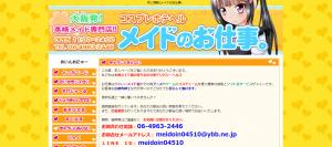 スクリーンショット 2015-04-16 15.04.08