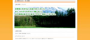スクリーンショット 2015-04-13 17.46.34