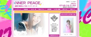 スクリーンショット 2015-04-16 15.51.01