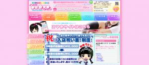 スクリーンショット 2015-04-13 17.05.46