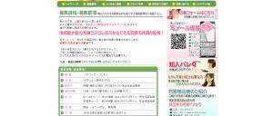 スクリーンショット 2015-04-21 12.11.52