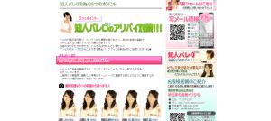スクリーンショット 2015-04-21 12.13.47