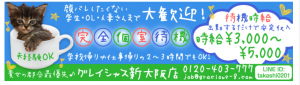 スクリーンショット 2015-04-30 15.58.24