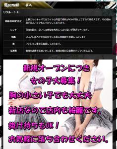 スクリーンショット 2015-04-24 16.56.38