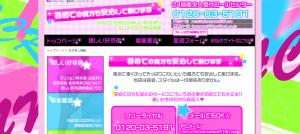 スクリーンショット 2015-04-16 15.52.11