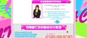 スクリーンショット 2015-04-16 15.52.40