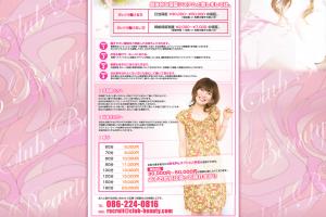スクリーンショット 2015-05-21 12.52.40
