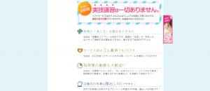 スクリーンショット 2015-05-07 14.18.43