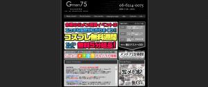 スクリーンショット 2015-05-09 17.01.57