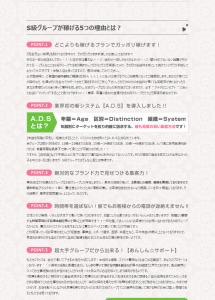 スクリーンショット 2015-05-19 11.31.20