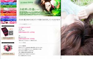 スクリーンショット 2015-05-12 16.47.49