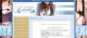 スクリーンショット 2015-05-12 17.51.00