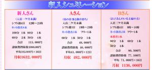 スクリーンショット 2015-05-13 13.39.49