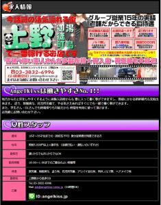 スクリーンショット 2015-05-01 18.07.21