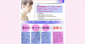スクリーンショット 2015-05-13 13.39.43