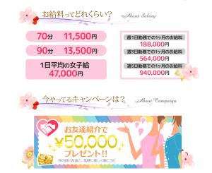 スクリーンショット 2015-05-11 11.09.25