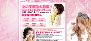 スクリーンショット 2015-05-21 12.52.18