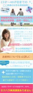 スクリーンショット 2015-05-07 10.59.24
