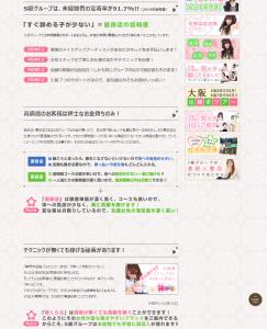 スクリーンショット 2015-05-19 11.31.58