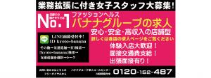 スクリーンショット 2015-05-21 16.14.52