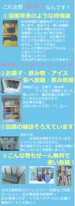 スクリーンショット 2015-05-07 11.17.44