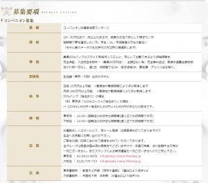 スクリーンショット 2015-05-01 13.01.16