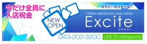 スクリーンショット 2015-05-12 17.51.39