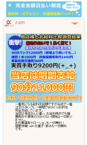 スクリーンショット 2015-05-07 11.00.02