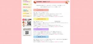 スクリーンショット 2015-05-09 17.01.42