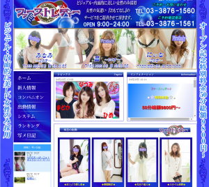 スクリーンショット 2015-05-13 13.40.01
